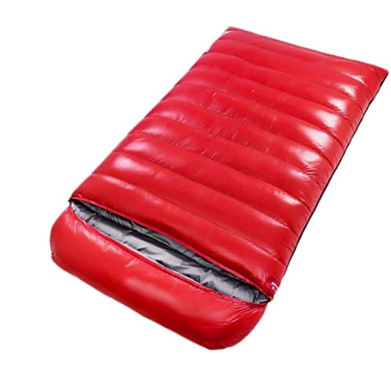 少年アセ突然の冬の寝袋屋外キャンプハイキングに適したポータブル寝袋 (Capacity : 4.5kg, Color : Red)