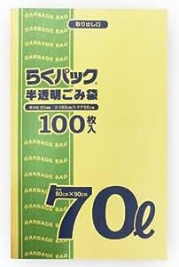 らくパック 半透明 ごみ袋 70L 100枚 箱入