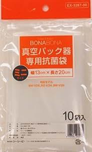 CCP 【BONABONAシリーズ】 真空パック器専用抗菌袋ミニ(20×13cm) 「BM-V05/BZ-V34/BM-V39用」 10枚入り EX-3267-00