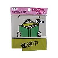 GM94064 勉強中 【5入】