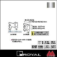 e-kanamono ロイヤル FOブラケット32(内々用外はめ式) A-382S 250 クローム ※片側のみ(左右セットではありません)