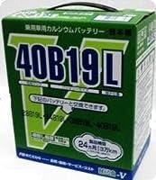 古河電池【FBバッテリー】  NOVA-V 40B19L