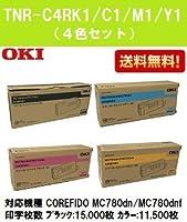 OKI トナーカートリッジTNR-C4RK1/C1/M1/Y1 4色セット 純正品