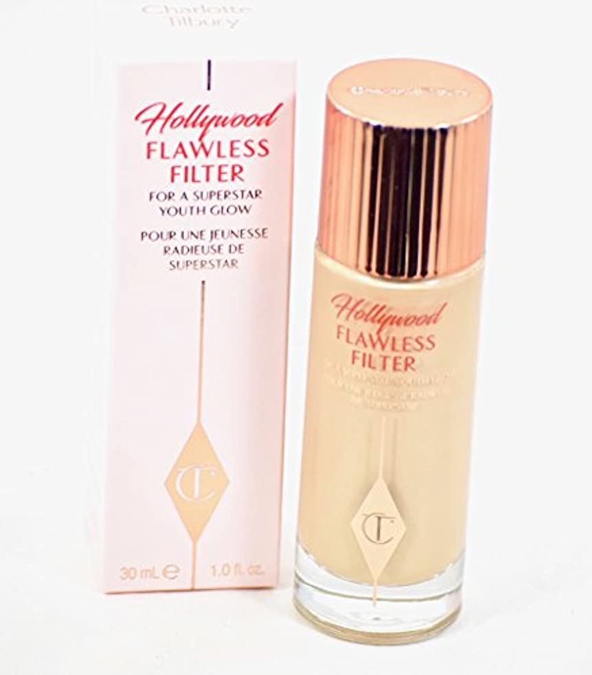 高める地雷原菊Charlotte Tilbury Hollywood Flawless Filter No 1 Fair 30ml