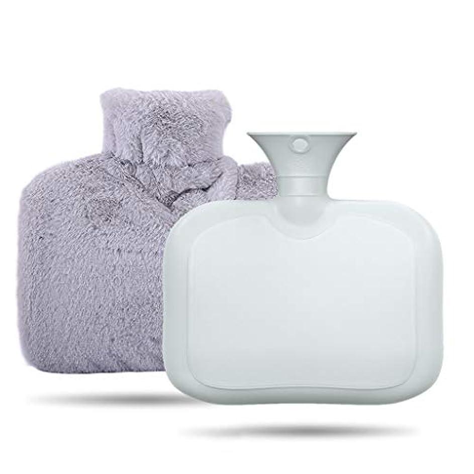 主婦関係するインシュレータホットウォーターボトル、スーパーソフトふわふわスリーブ、1.5L大容量は、手を温めことができ、痛みを和らげます B