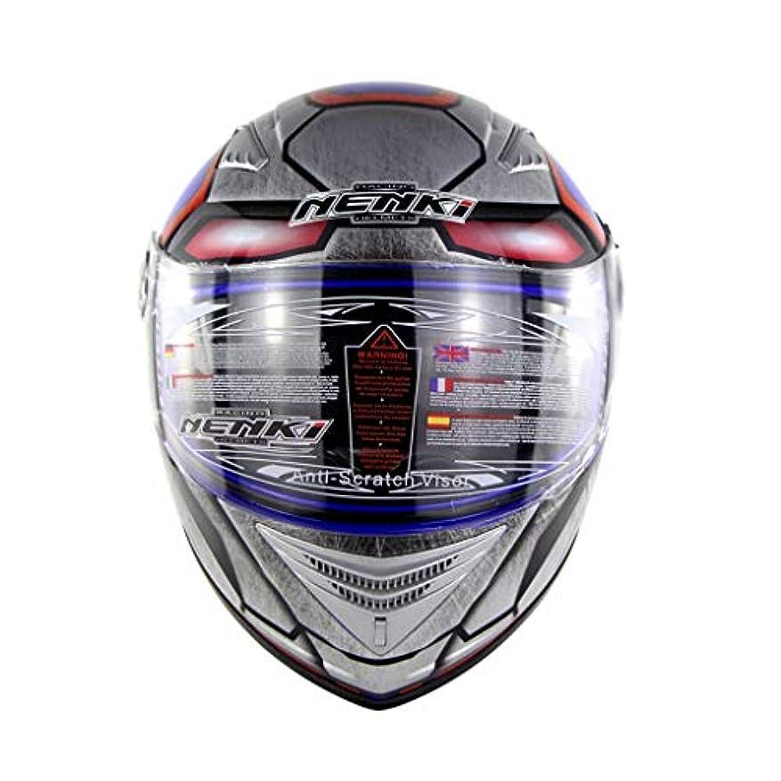 衝突捨てる服を片付けるLSRRYD ヘルメット、フルフェイスバイクオートバイヘルメット12Kカーボンファイバー4つのサンバイザー四季の男性と女性のための防曇 (色 : E, サイズ さいず : L l)