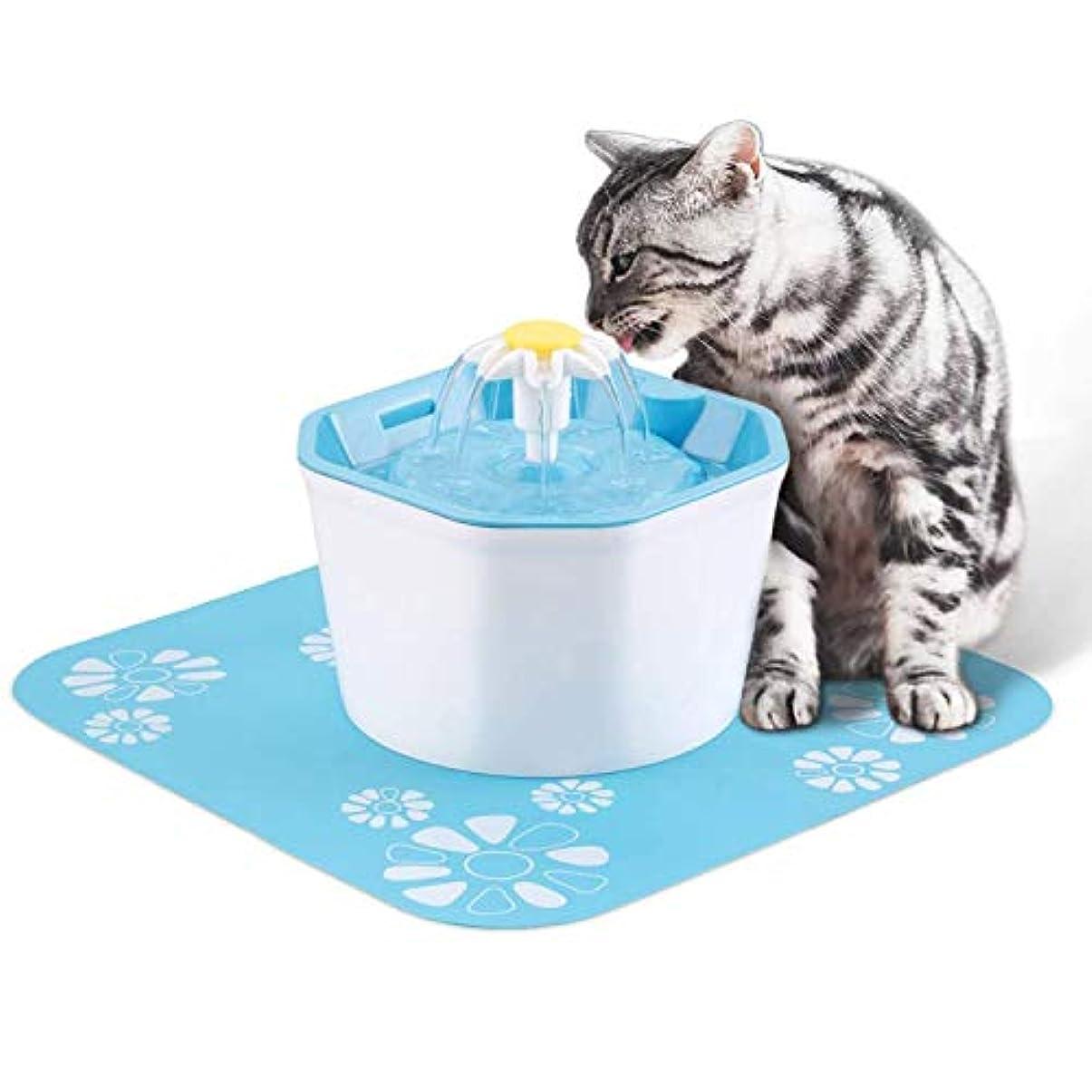 道徳インテリア電気愛らしい13インチ(33cm)のスプラッシュマット付きのペット用噴水、非常に静か、組み立てと清掃が簡単、84オンス(2.5 L)の貯水池、獣医推奨、継続的に新鮮な水
