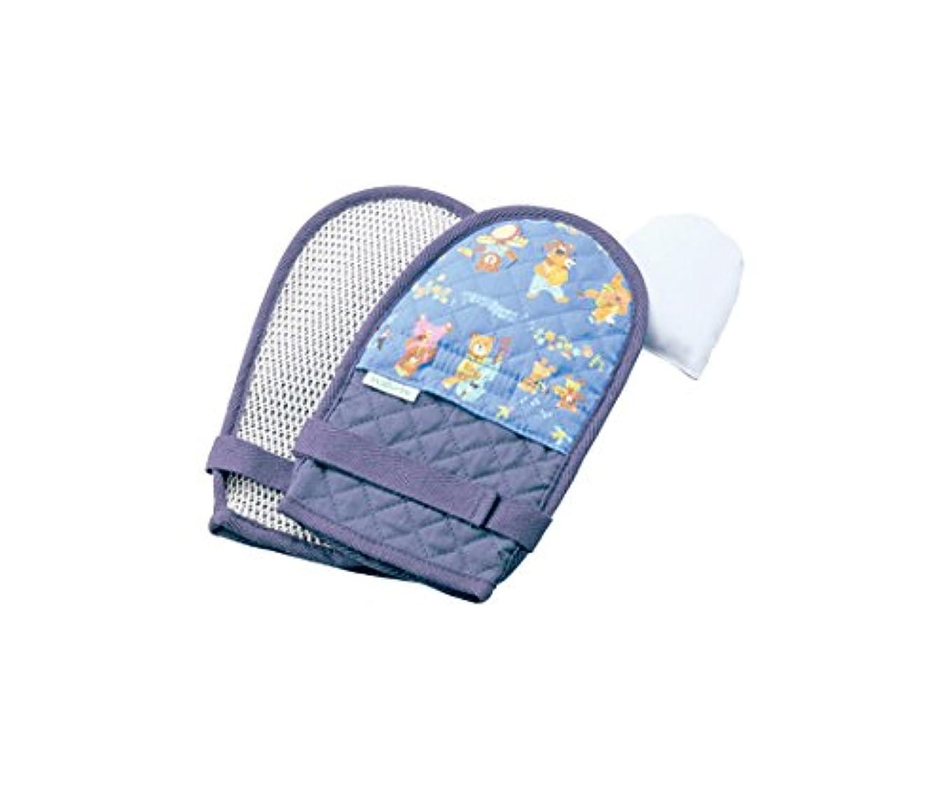 線教室散髪ナビス(アズワン)0-1638-63抜管防止手袋小キルティングブルー
