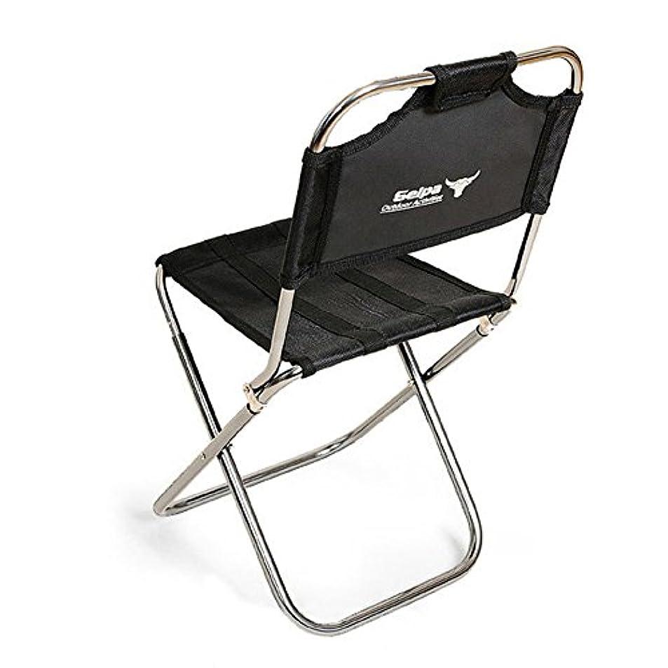 に対応単調な聞きますアルミ折りたたみ椅子 アウトドアチェア キャンプ 背もたれ付き折り畳み椅子 軽量 480g コンパクト 持ち運びに便利 耐荷 簡単に収納 組み立て椅子 収納バッグ付き 屋外釣り/キャンプ/ピクニック/クライミングスツール用 携帯用