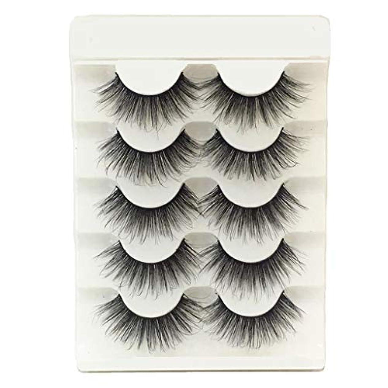 七面鳥間違いなく輝度Feteso 5ペア つけまつげ 上まつげ Eyelashes アイラッシュ ビューティー まつげエクステ レディース 化粧ツール アイメイクアップ 人気 ナチュラル 飾り 柔らかい 装着簡単 綺麗 濃密 再利用可能