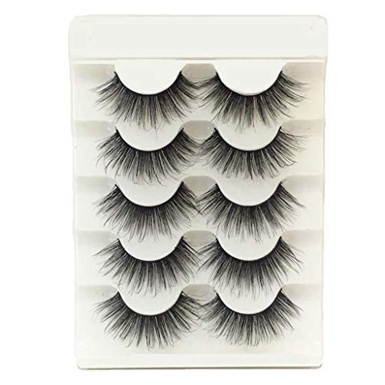 前置詞抑圧まもなくFeteso 5ペア つけまつげ 上まつげ Eyelashes アイラッシュ ビューティー まつげエクステ レディース 化粧ツール アイメイクアップ 人気 ナチュラル 飾り 柔らかい 装着簡単 綺麗 濃密 再利用可能