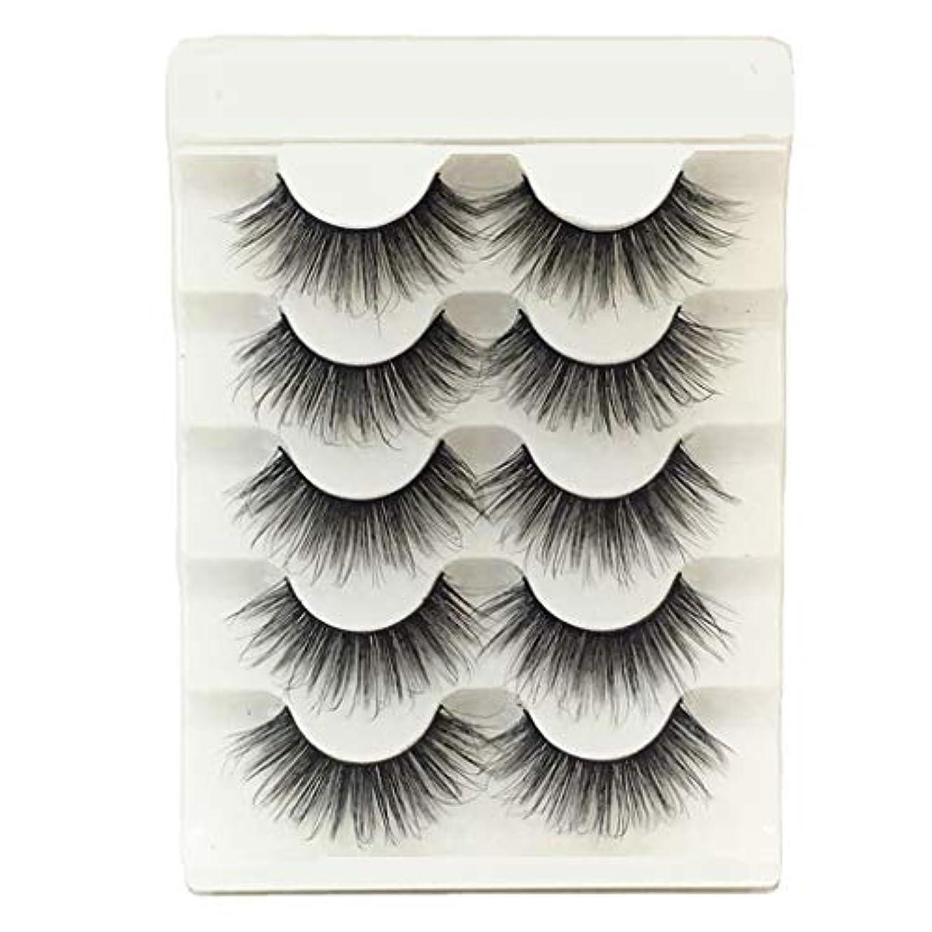 サバント原点明日Feteso 5ペア つけまつげ 上まつげ Eyelashes アイラッシュ ビューティー まつげエクステ レディース 化粧ツール アイメイクアップ 人気 ナチュラル 飾り 柔らかい 装着簡単 綺麗 濃密 再利用可能