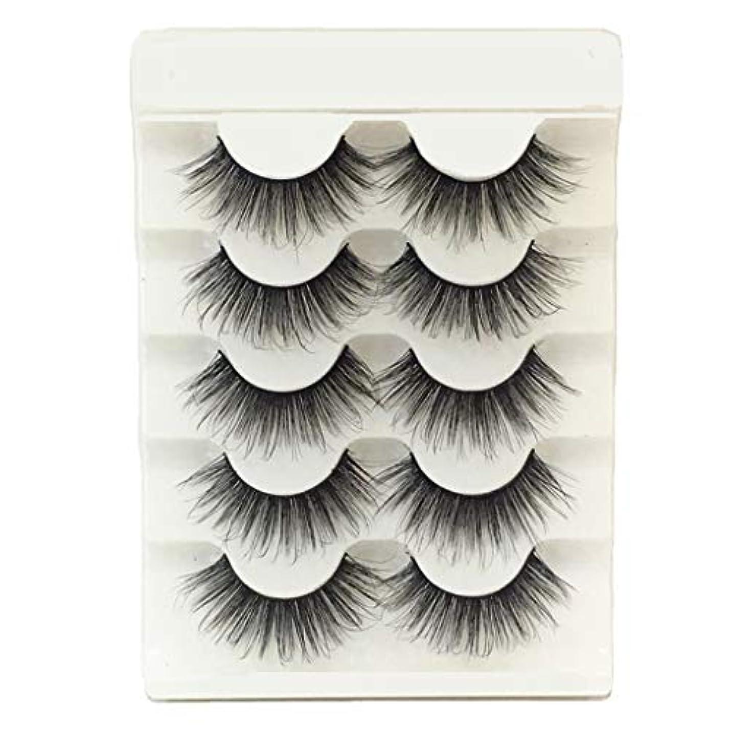テスピアンミット数値Feteso 5ペア つけまつげ 上まつげ Eyelashes アイラッシュ ビューティー まつげエクステ レディース 化粧ツール アイメイクアップ 人気 ナチュラル 飾り 柔らかい 装着簡単 綺麗 濃密 再利用可能