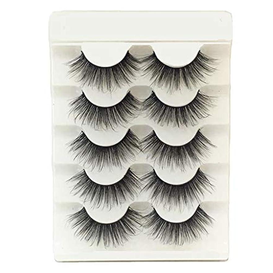 残酷スイッチストリップFeteso 5ペア つけまつげ 上まつげ Eyelashes アイラッシュ ビューティー まつげエクステ レディース 化粧ツール アイメイクアップ 人気 ナチュラル 飾り 柔らかい 装着簡単 綺麗 濃密 再利用可能