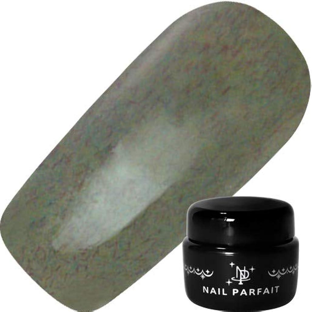 期限十分に物質NAIL PARFAIT ネイルパフェ カラージェル A68 サンディモス 2g 【ジェル/カラージェル?ネイル用品】