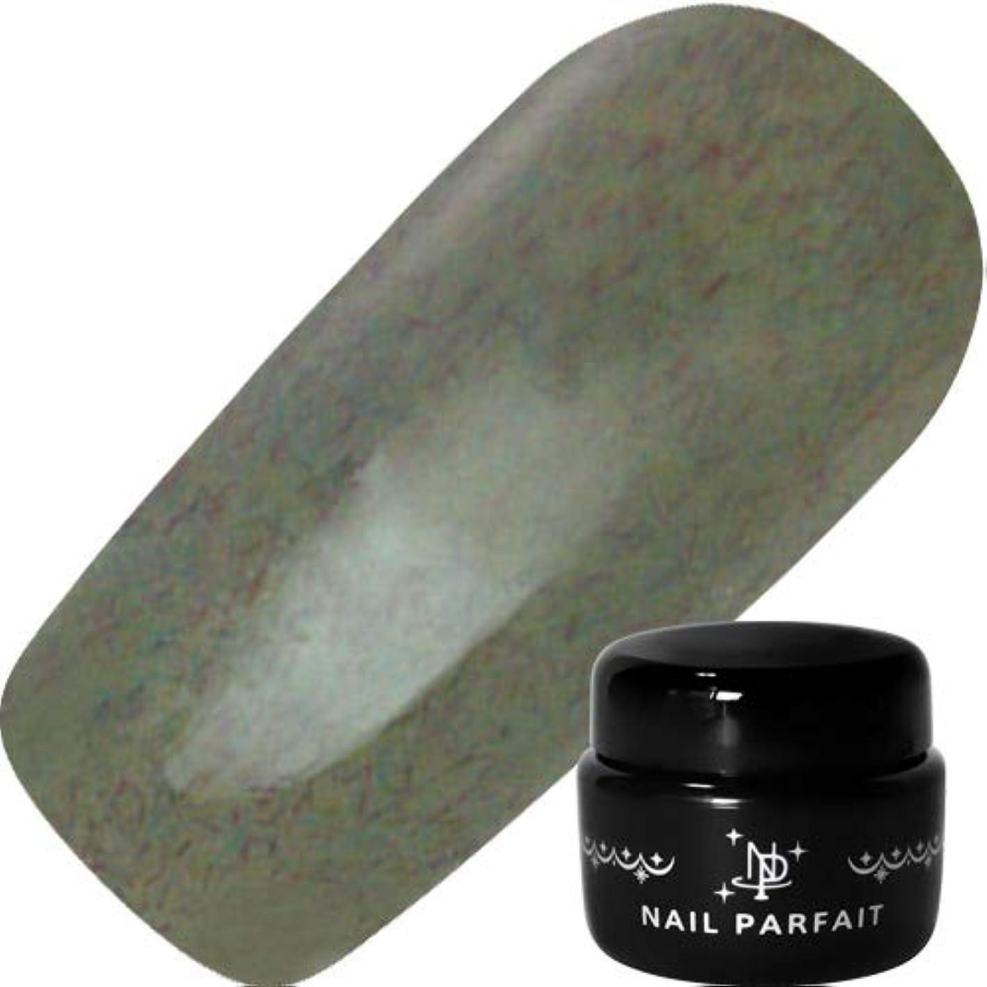刈る柔らかさ哺乳類NAIL PARFAIT ネイルパフェ カラージェル A68 サンディモス 2g 【ジェル/カラージェル?ネイル用品】