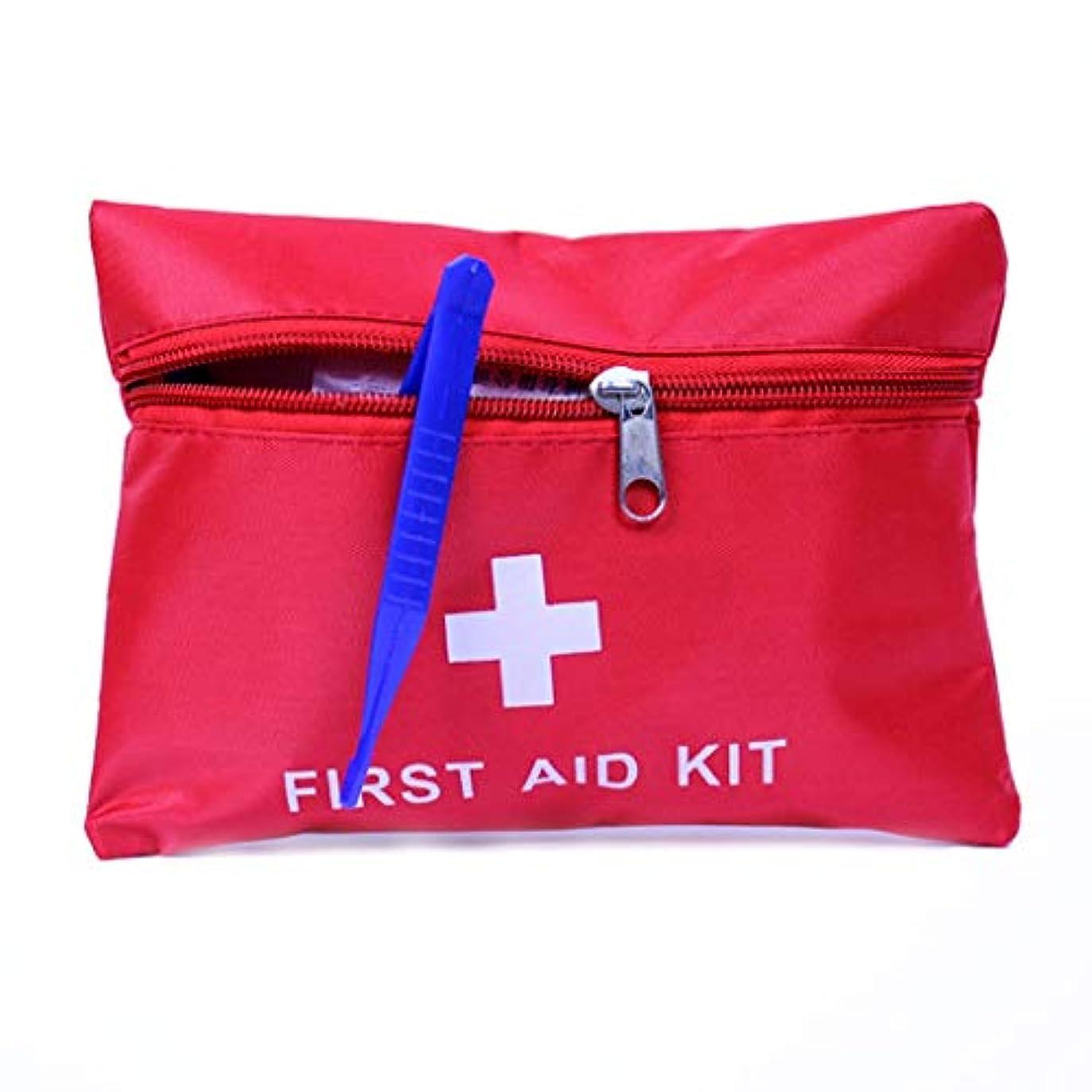 メンダシティ権威アデレードLWBUKK 屋外ポータブル救急箱、車の家の緊急キット、防水ミニ緊急旅行医療キット 医療箱