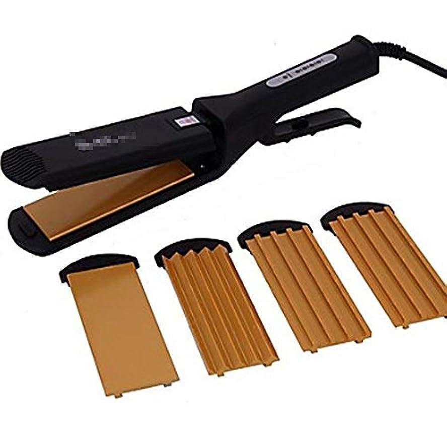 一致する意気揚々背の高いCQQ 副木ストレートヘアアイロンヘアカールアーティファクト多機能ストレートヘアコーン合板パーマ
