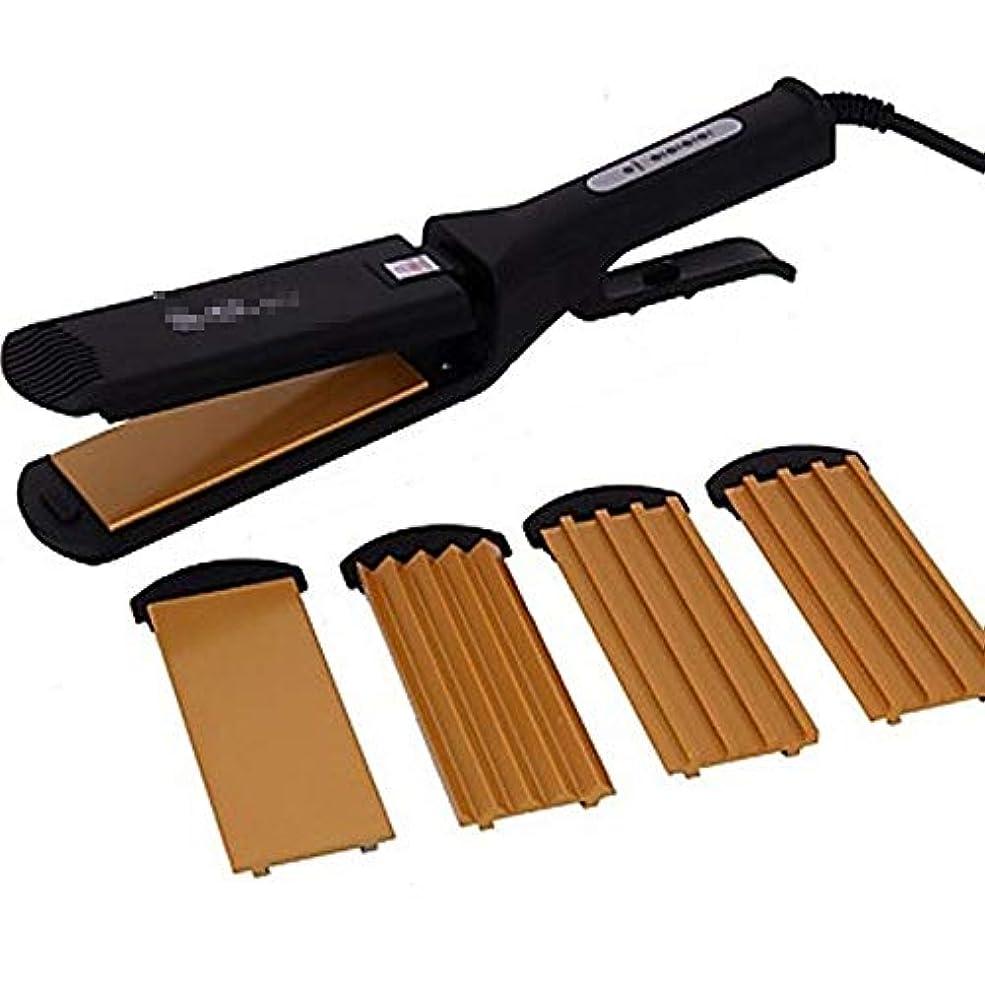オーブンまっすぐにする祖先CQQ 副木ストレートヘアアイロンヘアカールアーティファクト多機能ストレートヘアコーン合板パーマ