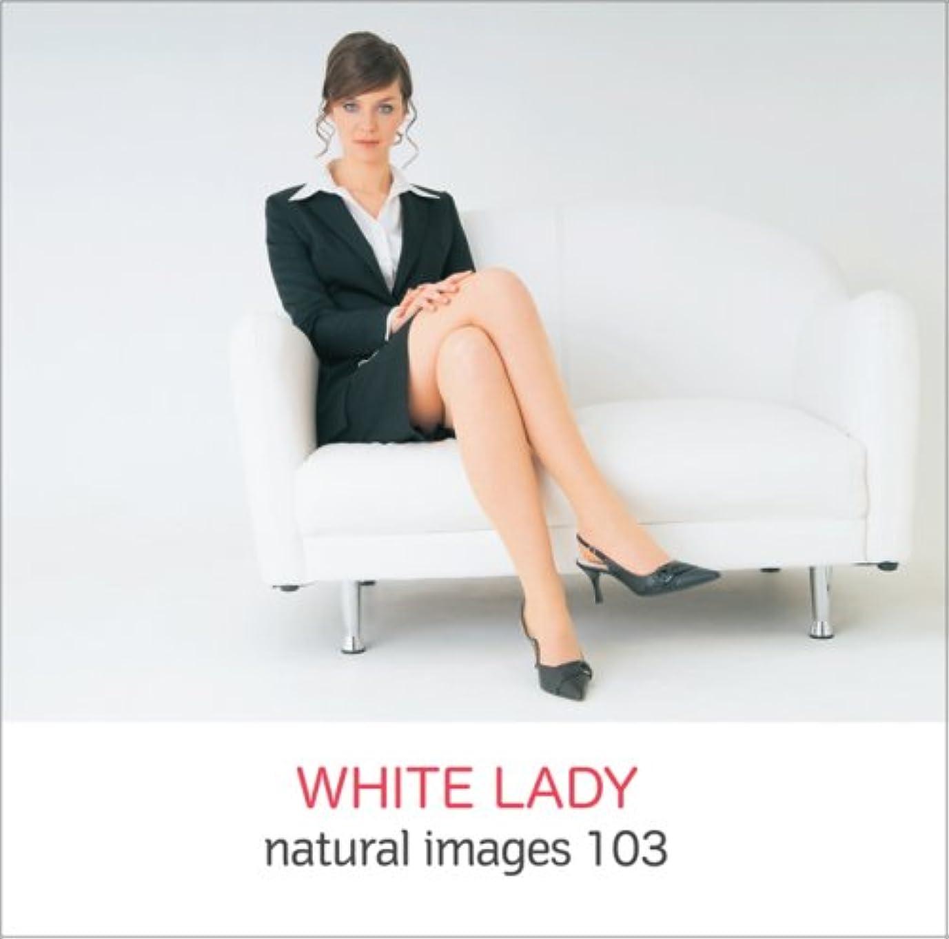 深く差別撃退するnaturalimages Vol.103 WHITE LADY