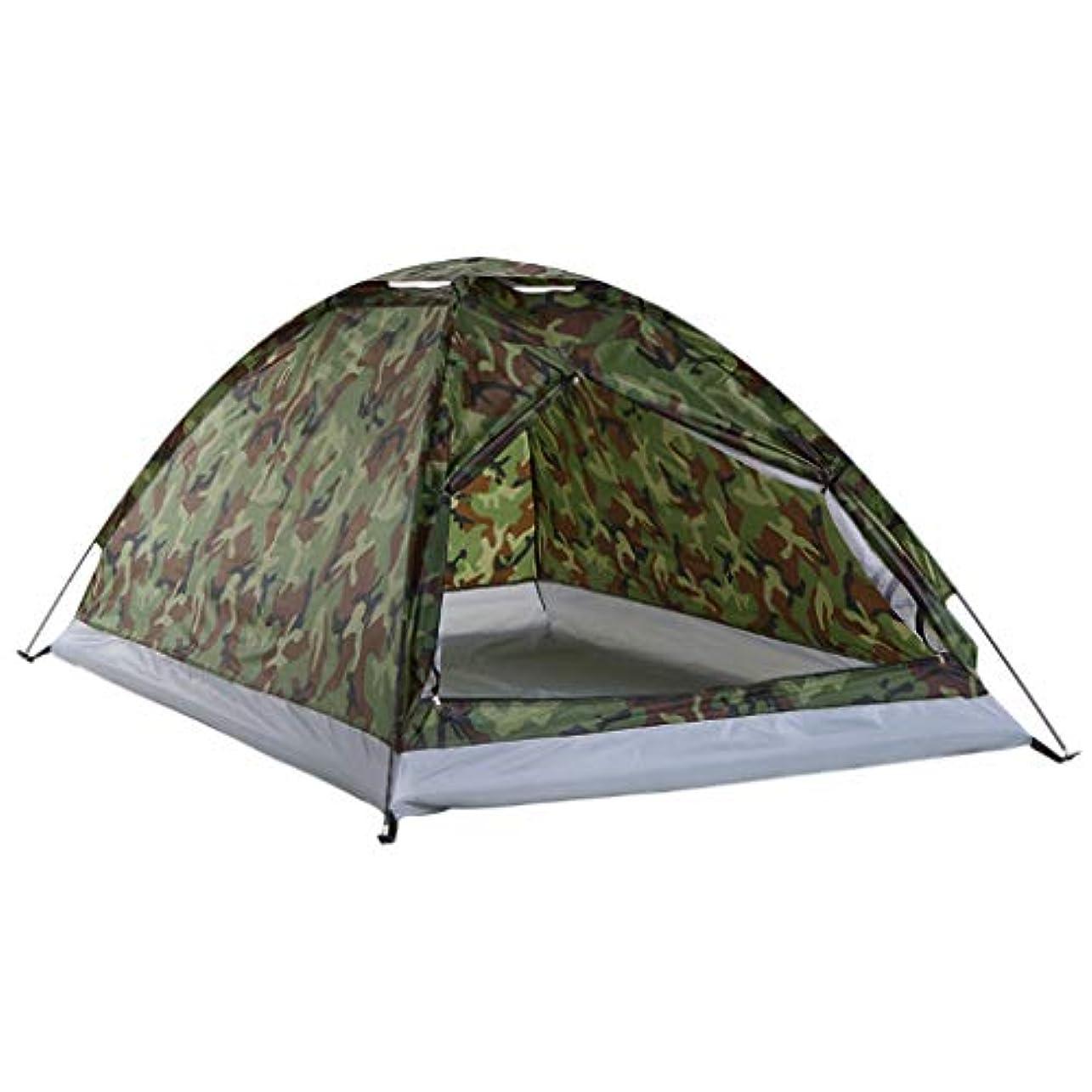 疲れた毒性にぎやかテント、旅行ビーチをハイキングするためのキャリーバッグカモフラージュ付き超軽量屋外キャンプテント