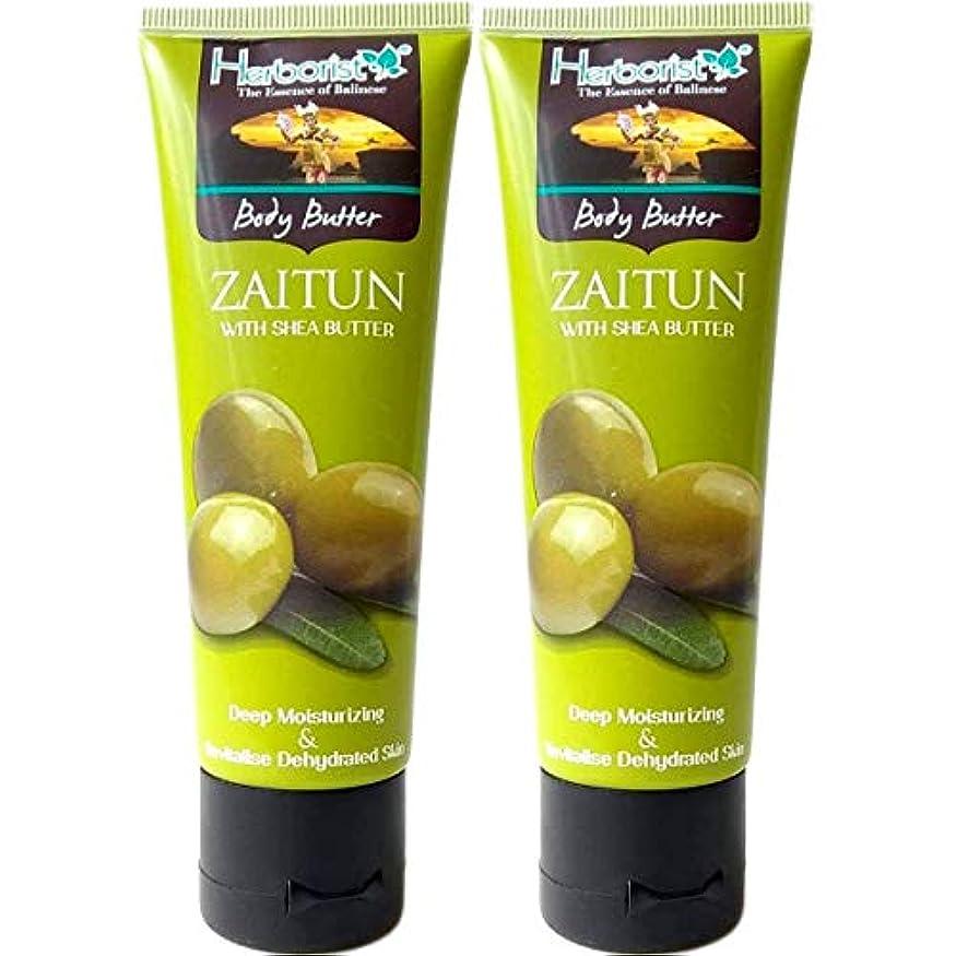 バルーン口径ペックHerborist ハーボリスト Body Butter ボディバター バリスイーツの香り シアバター配合 80g×2個セット Olive Zaitun オリーブ [海外直送品]