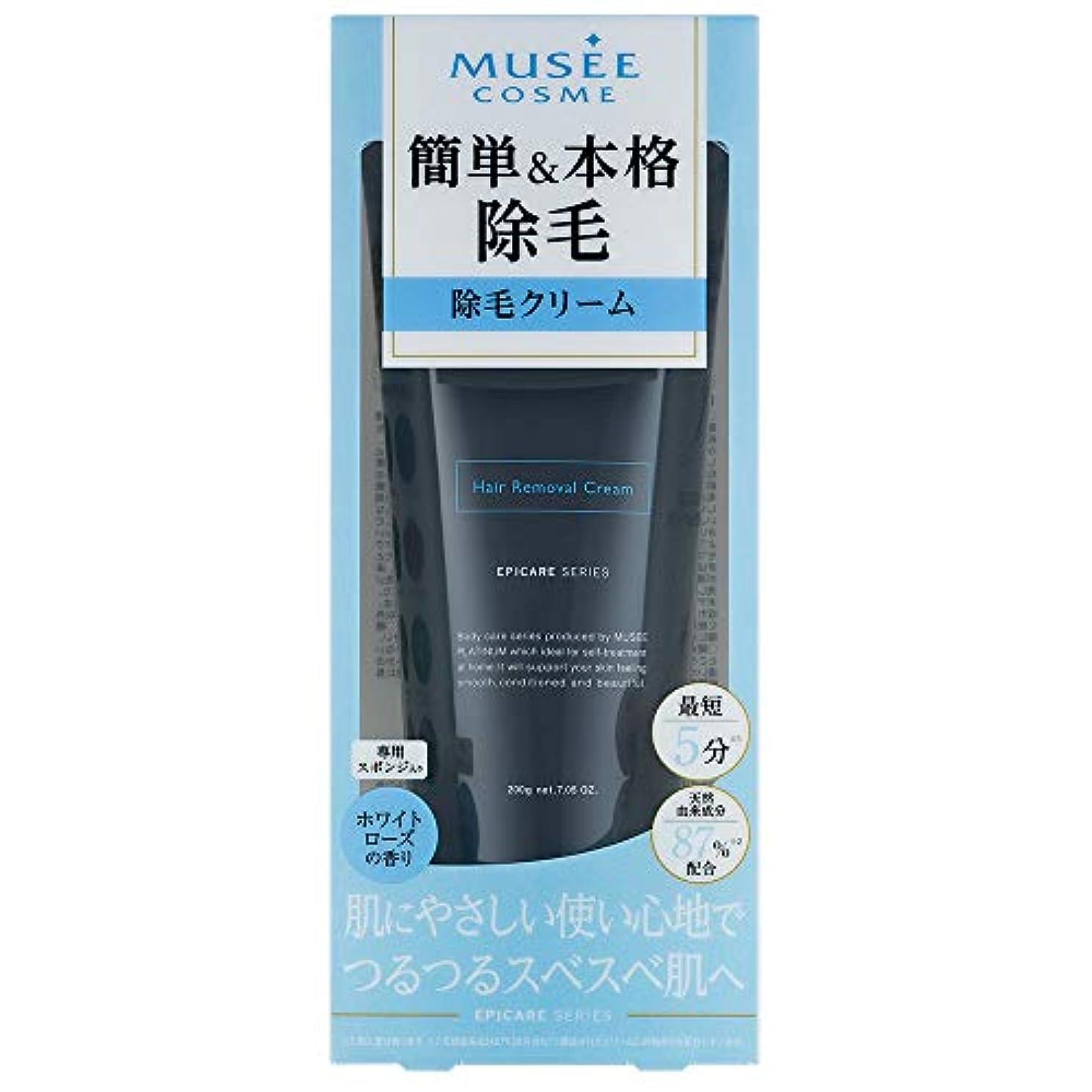 ミュゼコスメ 薬用ヘアリムーバルクリーム (200g) [医薬部外品]