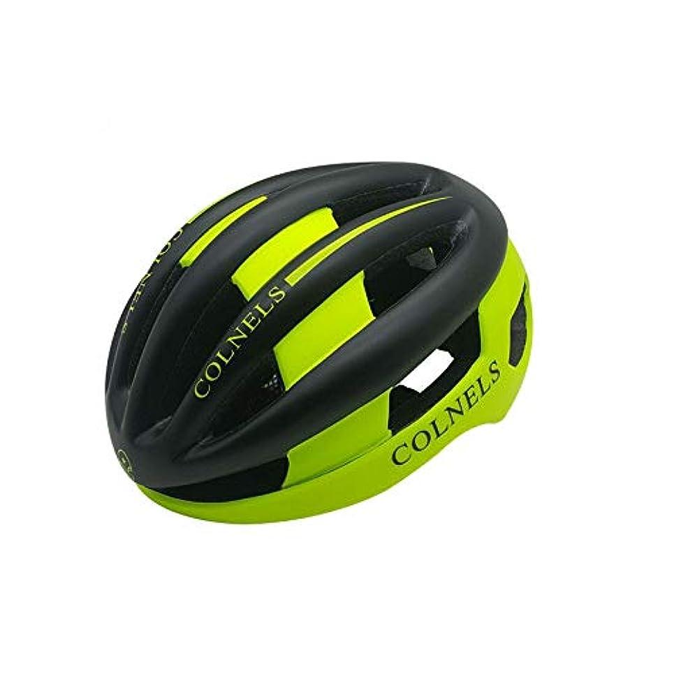 グラム聖なる設置KTH 調節可能な軽量のヘルメット、12の穴が付いている多スポーツの安全バイクのヘルメット