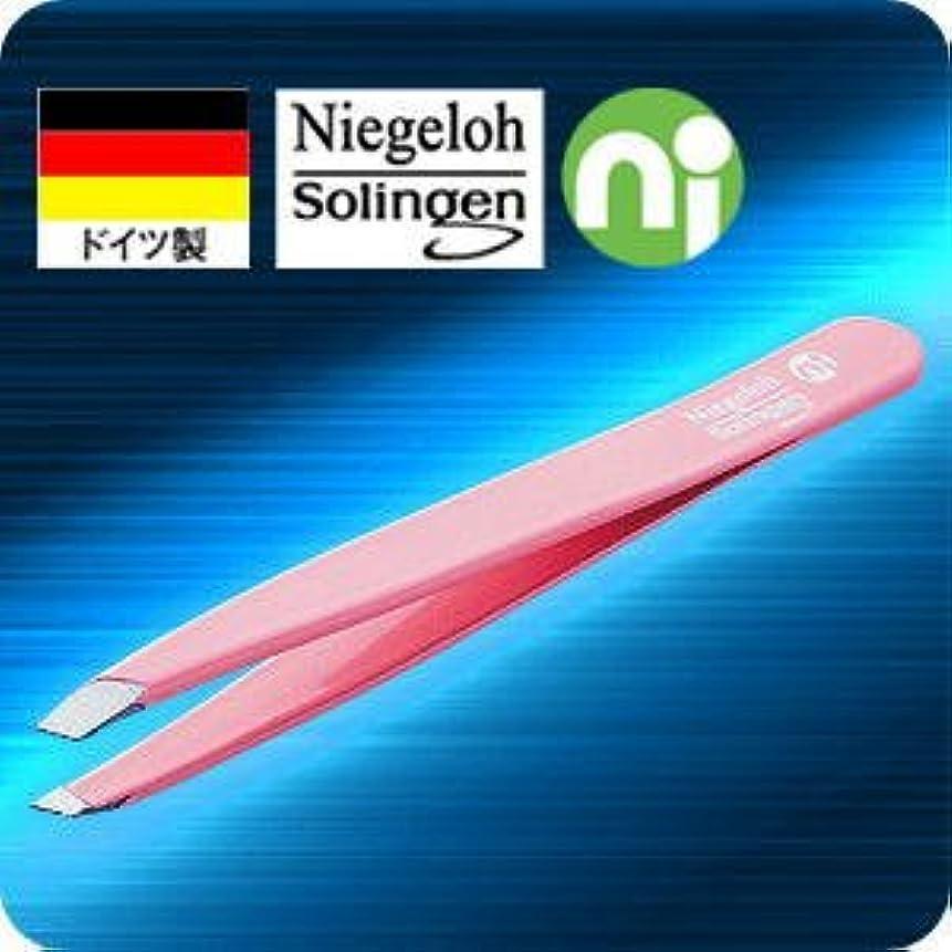 母音かるうがいドイツ ゾーリンゲンNiegeloh(ニゲロ社)のツイザー