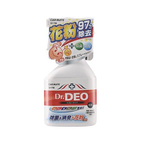 カーメイト 車用 消臭剤 ドクターデオ(Dr.DEO) 花粉除去 スプレー型 無香 安定化二酸化塩素...