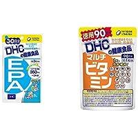 【セット買い】DHC EPA 30日分 & マルチビタミン 徳用90日分