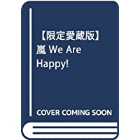 【限定愛蔵版】嵐 We Are Happy!