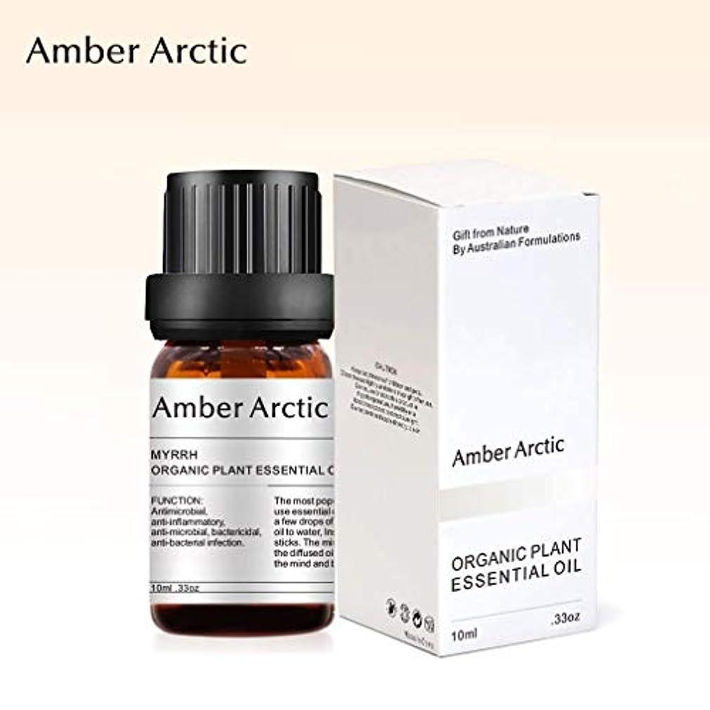 腹推測反動Amber Arctic ミルラ エッセンシャル オイル、 100% 純粋 天然 アロマ ディフューザー 用 エッセンシャル オイル (10ml) 中
