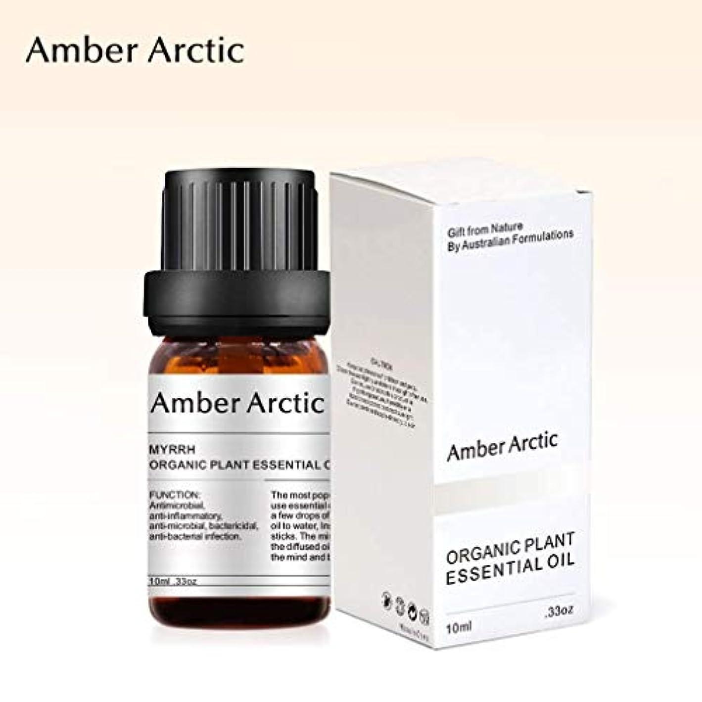 クリスマス垂直発揮するAmber Arctic ミルラ エッセンシャル オイル、 100% 純粋 天然 アロマ ディフューザー 用 エッセンシャル オイル (10ml) 中