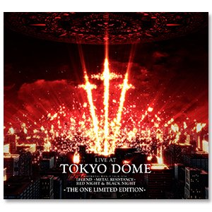 LIVE AT TOKYO DOME - THE ONE LIMITED EDITION -