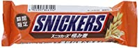 マースジャパン スニッカーズ極み麦 2本入×12袋