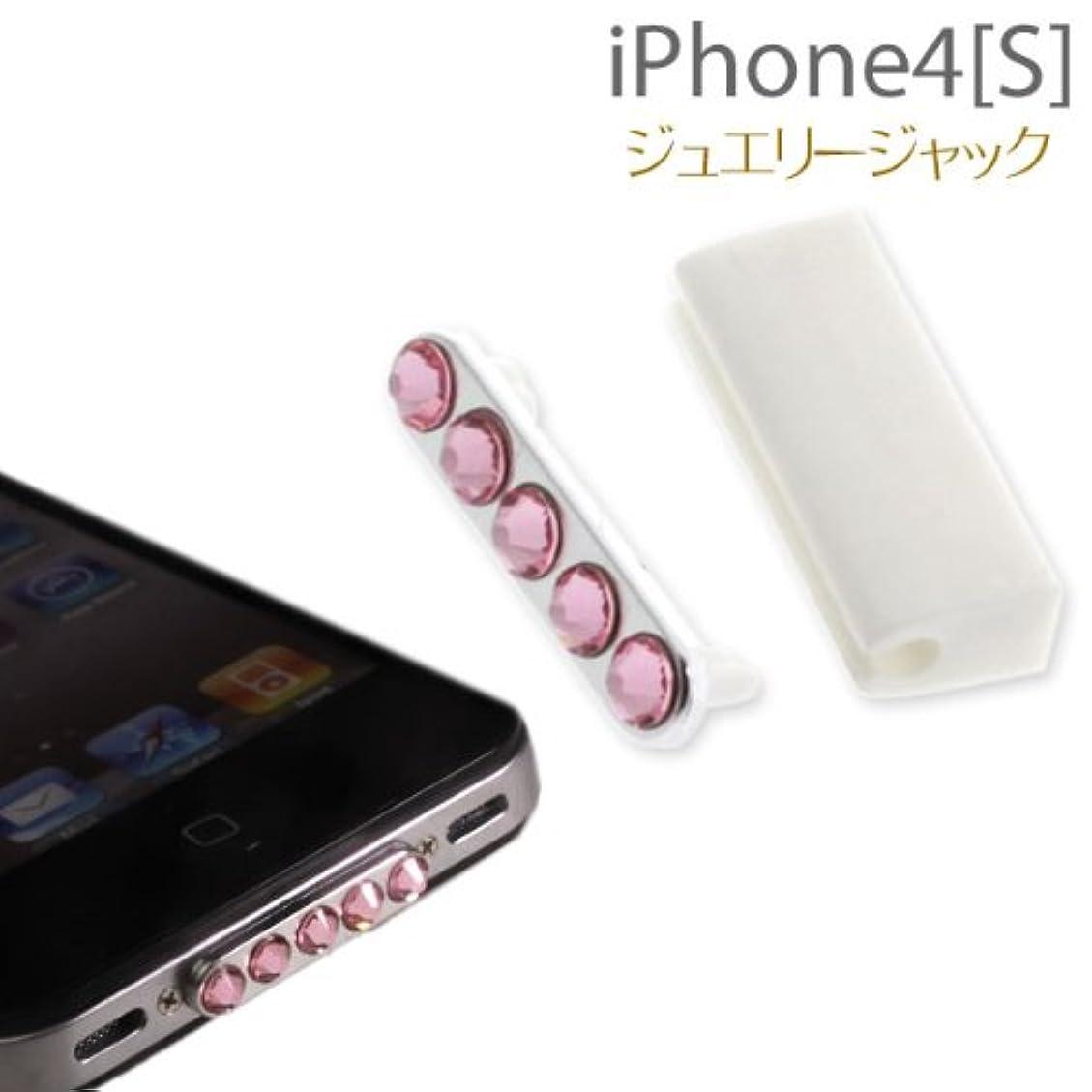 黒段階従順【iDress】iPhone4S/4ドックコネクタ用ジュエリージャック2nd☆アイフォンアクセ通販☆【メール便可】【ピンクサファイア】
