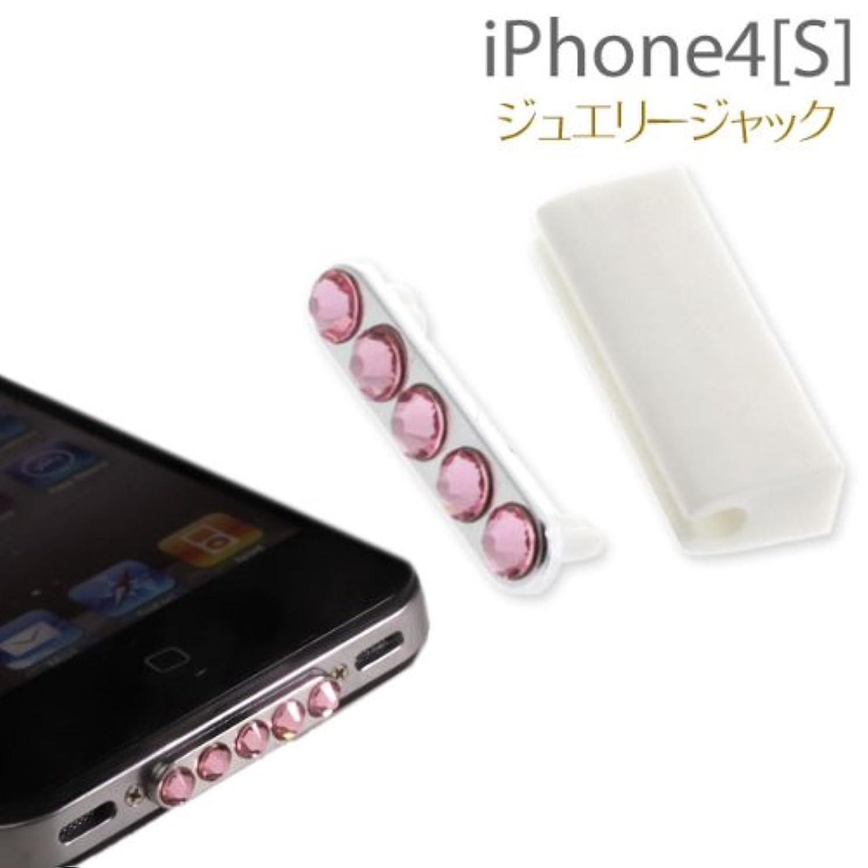 生産的殺します低下【iDress】iPhone4S/4ドックコネクタ用ジュエリージャック2nd☆アイフォンアクセ通販☆【メール便可】【ピンクサファイア】