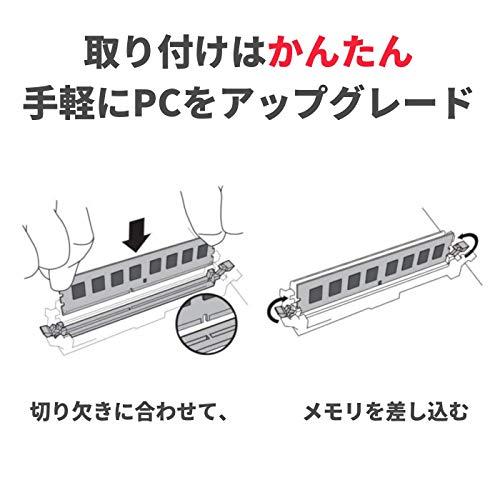 『CFD販売 デスクトップPC用 メモリ PC3-12800(DDR3-1600) 4GB×2枚 240pin DIMM (無期限保証)(Panram) W3U1600PS-4G』の2枚目の画像