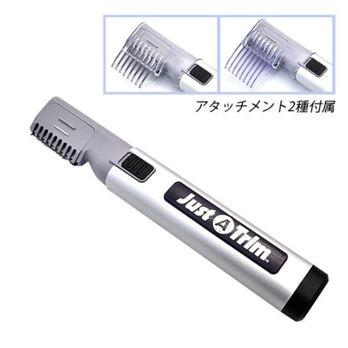 せがむサポート広く[D-2/11]櫛でとかすように簡単調髪!簡単ヘアトリマー 電動タイプ ヘアトリマージャスト?ア?トリム JUST A TRIM