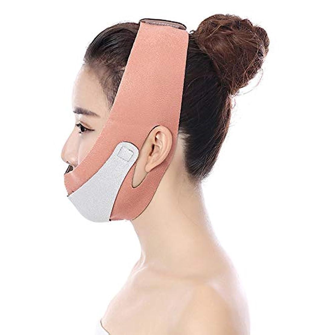 不運秋オーナーフェイスリフティングベルト、薄い顔は、女性マッサージフェイスシン下顎シン脛骨Vフェイスアーティファクト?フェイシャルシェーピングマスク (Color : A)