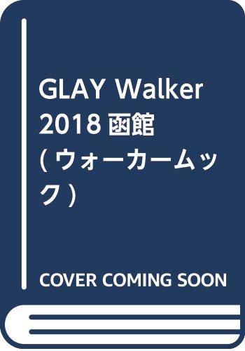 GLAY Walker 2018函館 (ウォーカームック)