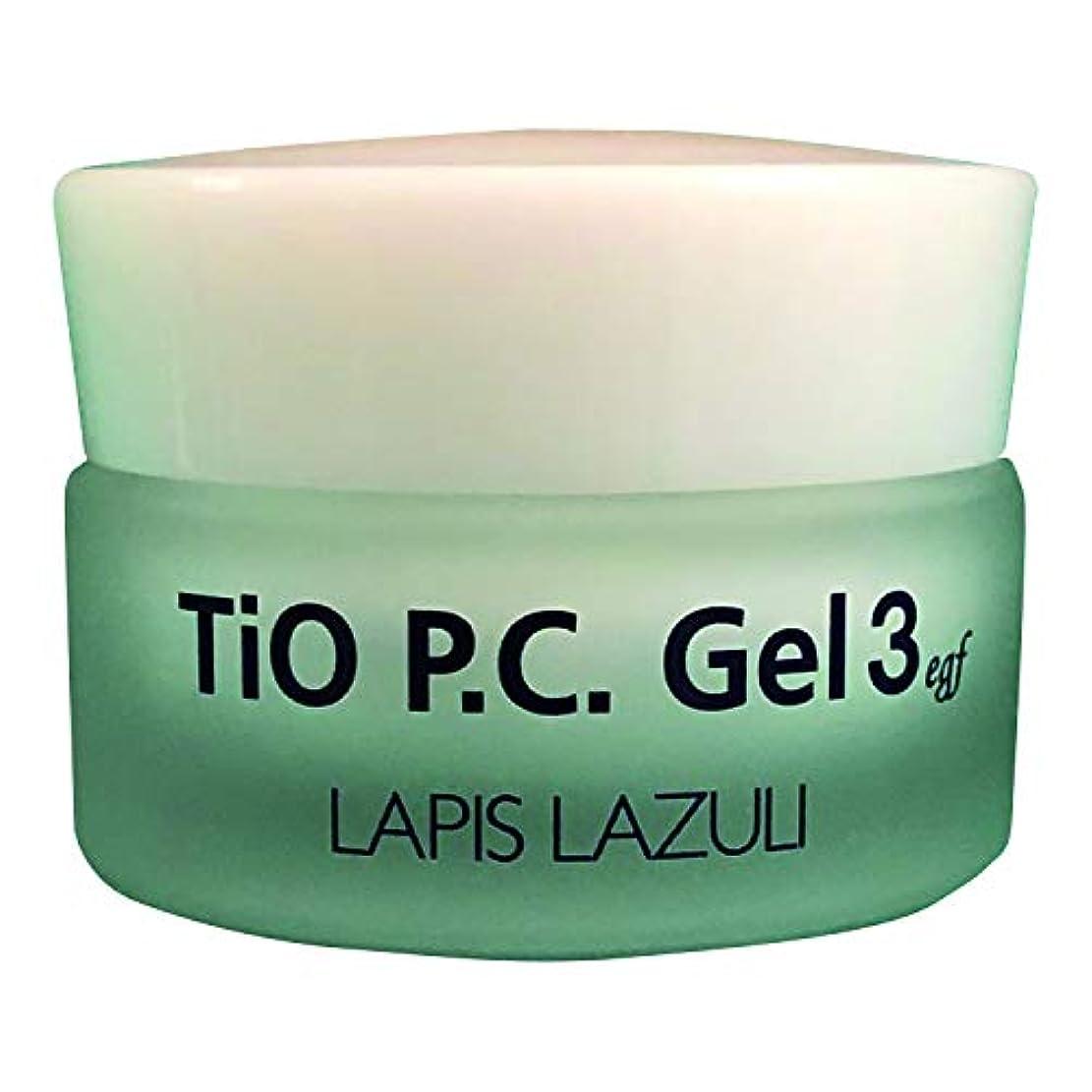 TiO P.C. ゲル3
