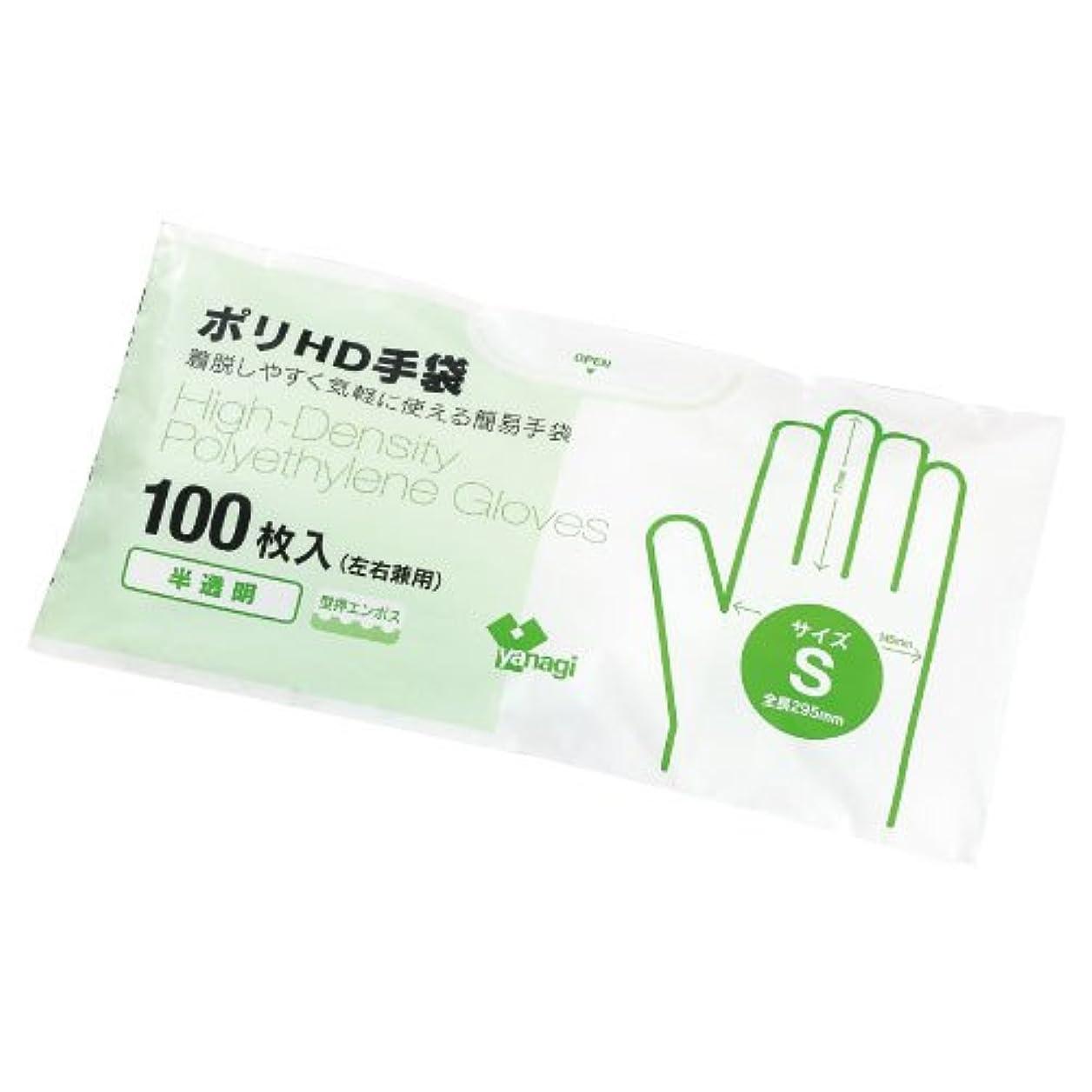 ポリHD手袋(半透明)型押エンボス TB-203(M)100???? ???HD???????????????(24-2575-01)【やなぎプロダクツ】[120袋単位]