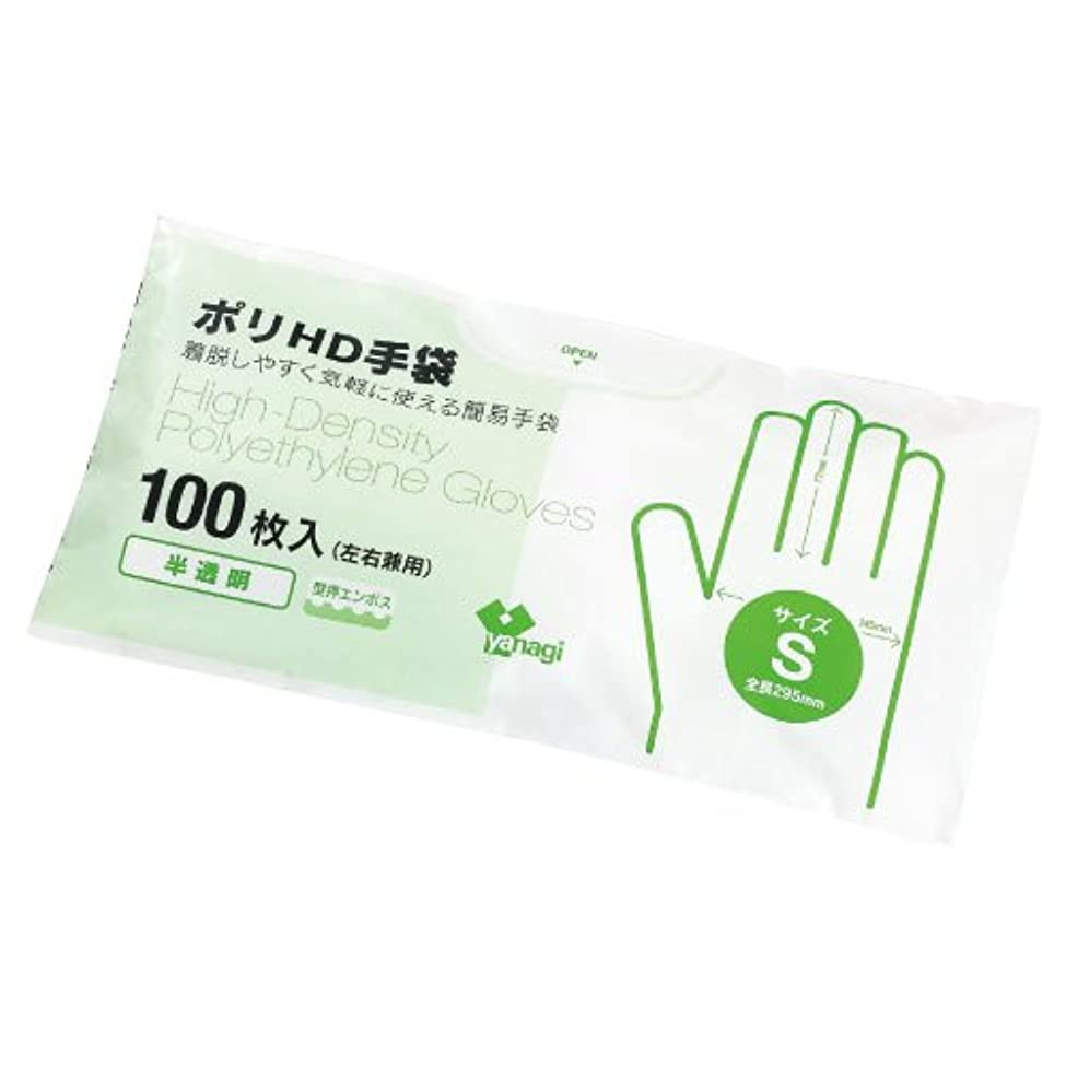 コンクリート分配します属するポリHD手袋(半透明)型押エンボス TB-202(S)100???? ???HD???????????????(24-2575-00)【やなぎプロダクツ】[120袋単位]