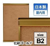 PG-32R ツーオープン B2 化研ゴールド