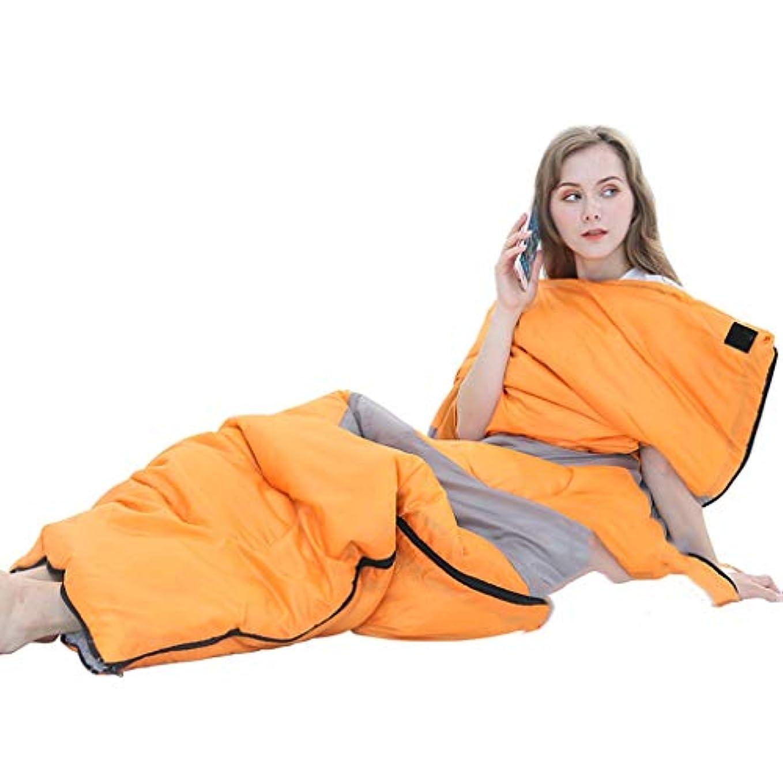 漫画外科医サーキュレーション寝袋アウトドアキャンプ大人用屋内ランチブレイクホテルアイソレーションダーティポータブル(10°C以上に最適) (色 : B)