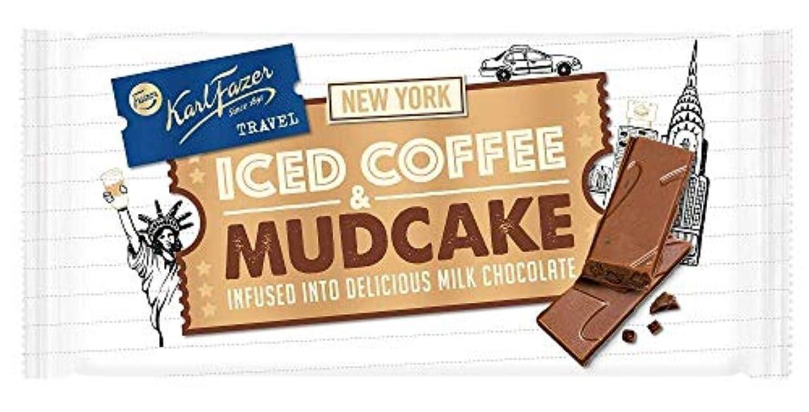 遅いアヒル洞察力Karl Fazer マッドケーキ味 チョコレート トラベルシリーズ 130g× 2枚セット フィンランドのチョコレートです カール?ファッツェル [並行輸入品]