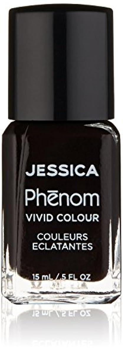 キャプテン裂け目前兆Jessica Phenom Nail Lacquer - First Class - 15ml / 0.5oz