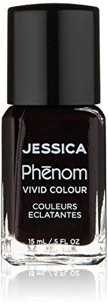 名義で献身怒りJessica Phenom Nail Lacquer - First Class - 15ml / 0.5oz